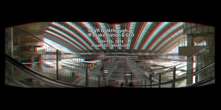 3D VR Walkthrough Grand Front Osaka by Katsuhiko Inoue @gopro 3D
