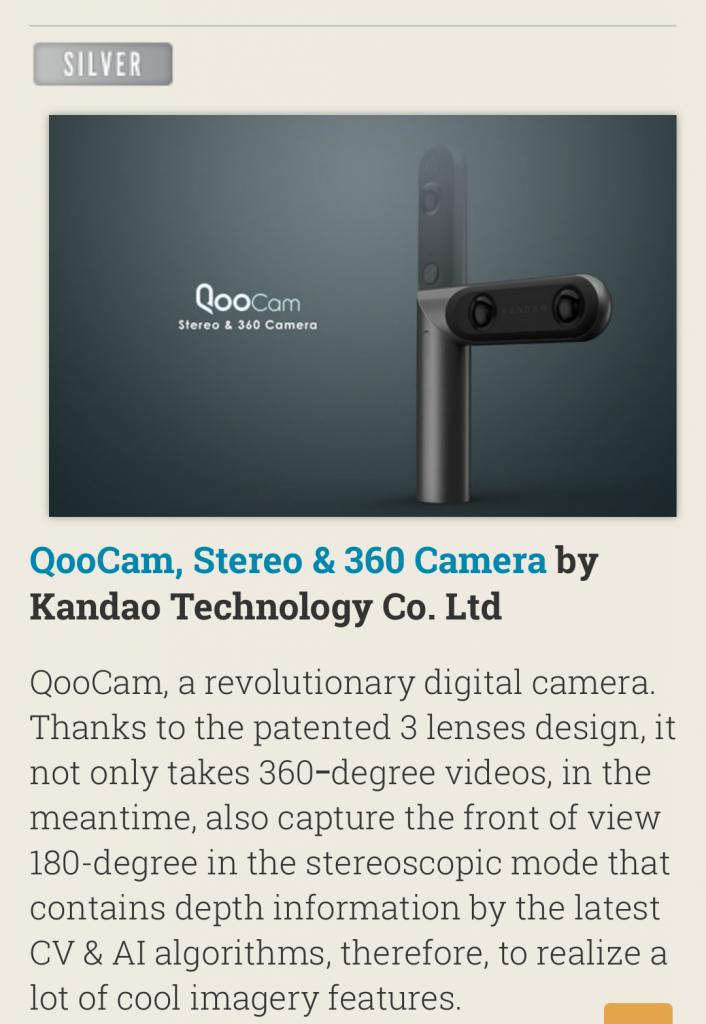 KanDaoVR_award_QooCam.png