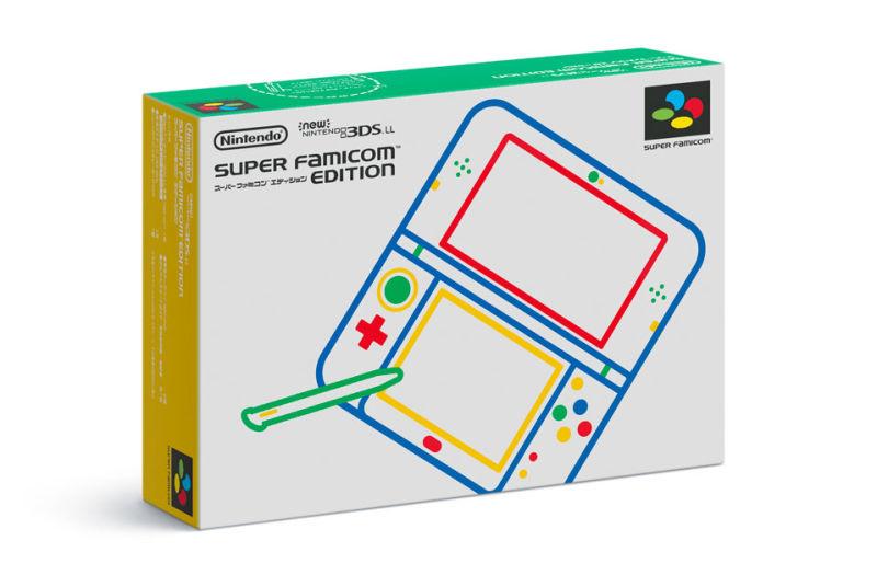 Nintendo3Ds_ArtBox00.jpg