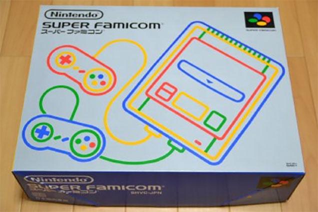 Nintendo3Ds_ArtBox01.jpg